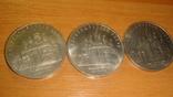 """5 рублей """"благовещенский собор""""-1989г.-3шт. photo 1"""