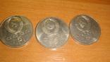 """5 рублей """"благовещенский собор""""-1989г.-3шт. photo 2"""