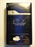 Сигареты Dubao NIGHT BLUE
