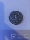 Quarter dollar 1966