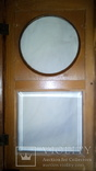 Часы ОЧЗ photo 5