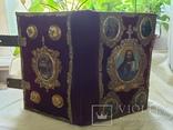 Напрестольне Євангеліє Почаїв 1817, фото №2