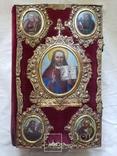 Напрестольне Євангеліє Почаїв 1817, фото №3