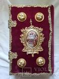 Напрестольне Євангеліє Почаїв 1817, фото №4