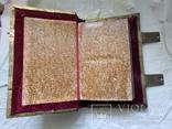 Напрестольне Євангеліє Почаїв 1817, фото №6