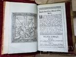 Напрестольне Євангеліє Почаїв 1817, фото №8