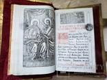 Напрестольне Євангеліє Почаїв 1817, фото №10