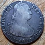 Боливия (Исп.) - 8 реалов 1808 г., фото №3
