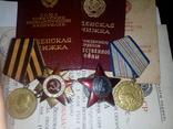 Орден К.З, Отечка, медаль за оборону Кавказа с документами на военфельшера, фото №2