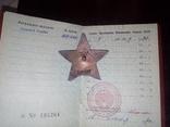 Орден К.З, Отечка, медаль за оборону Кавказа с документами на военфельшера, фото №4