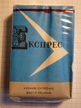Сигареты Експрес г. Киев