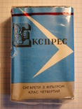 Сигареты Експрес г. Киев фото 2