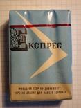Сигареты Експрес  г. Черкассы