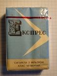 Сигареты Експрес  г. Черкассы фото 2
