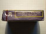 Сигареты Космос г. Прилуки фото 4