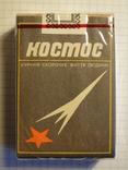 Сигареты Космос Прилуцька фабрика фото 1