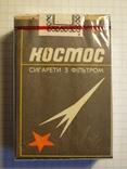 Сигареты Космос Прилуцька фабрика фото 2