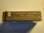 Сигареты Космос Прилуцька фабрика фото 3