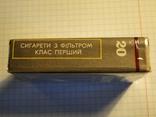 Сигареты Космос Прилуцька фабрика фото 4