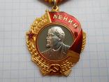 Орден Ленина №443832 photo 2
