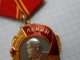 Орден Ленина №443832 photo 4