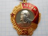 Орден Ленина №443832 photo 6