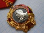 Орден Ленина №443832 photo 7