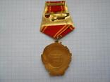 Орден Ленина №443832 photo 10
