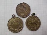 3 медали photo 1