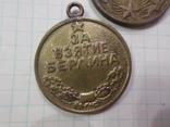 3 медали photo 3