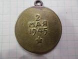 3 медали photo 6