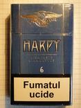Сигареты HARPY 6