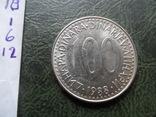100 динар 1988  Югославия    ($1.6.12)~, фото №4
