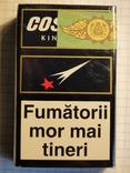 Сигареты COSMOS фото 2