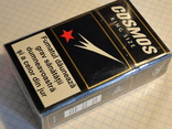 Сигареты COSMOS фото 7