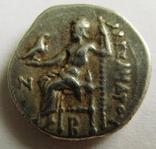 Древняя Греция, г. Kolophon драхма, (336-323 гг. до н.э.) Александр Македонский, фото №3