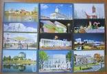 """Набір листівок """" Minsk"""", Белорусь, 12 шт., фото №4"""
