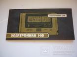 Электроника 1-10 Настольные-будильник(новые) photo 7