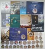 НБУ Полный годовой набор монет 2017 г. (36 шт., из них 11 шт. в сувенирных упаковках)