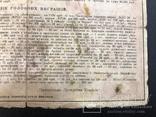 50 коп. 1927 року. Квиток другої студенської лотереї, фото №11