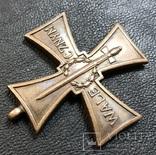 Крест Храбрых 1944 год. + фото кавалера., фото №10