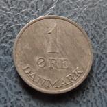 1  эре 1966   Дания  цинк  ($2.1.14) ~, фото №3