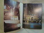 Софійський музей заповідник, фото №10