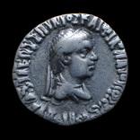 Драхма Менандр 150-130 до н.э., Индо-Греки
