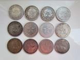 50 копеек 1921 - 1922 г серебро 12 шт