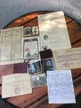 Небольшой архив на подп.ж-д войск с ударником Сталинского по.