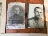 Небольшой архив на подп.ж-д войск с ударником Сталинского по., фото №9