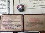 Небольшой архив на подп.ж-д войск с ударником Сталинского по., фото №12