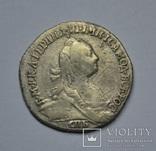 Гривенник 1770 года СПБ-TI, фото №3