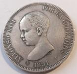 Испания 5 песет 1891 photo 1